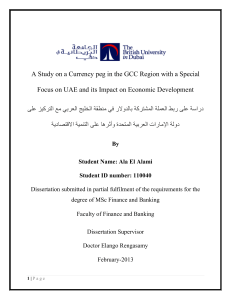A Study on a Currency peg in the GCC Region with a Special Focus