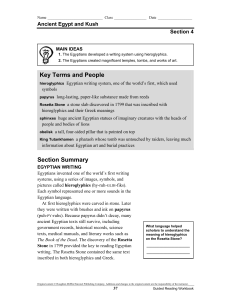 Section Summary Key Terms and People