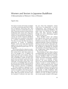 Women and Sexism in Japanese Buddhism