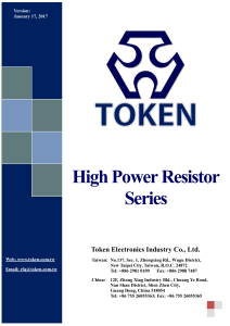 High Power Resistor Series