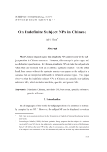 On Indefinite Subject NPs in Chinese