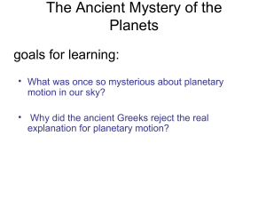 The Ancient Mystery of the Planets