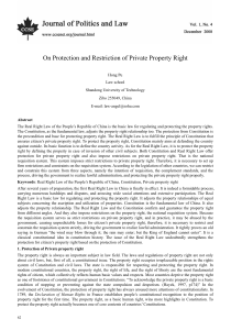 On Protection and Restriction of Private Property Right