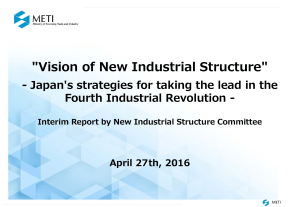 Japan`s strategies for taking the lead in the Fourth Industrial