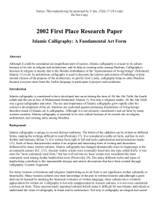 2002 First Place Research Paper