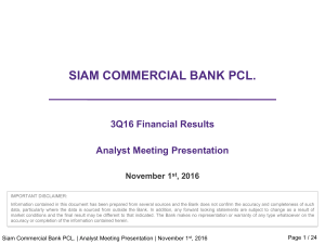 Analyst Meeting Presentation