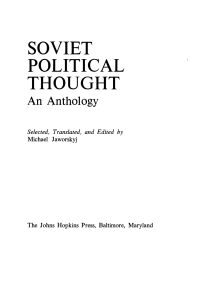 Michael Jaworskyj, Soviet Political Thought