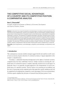 the competitive social advantages of a country and its competitive