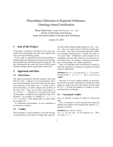 Discordance Detection in Regional Ordinance: Ontology