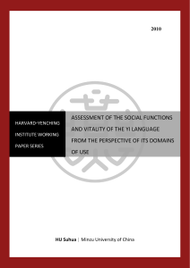 Assessment of the Social Functions and Vitality of the Yi Language