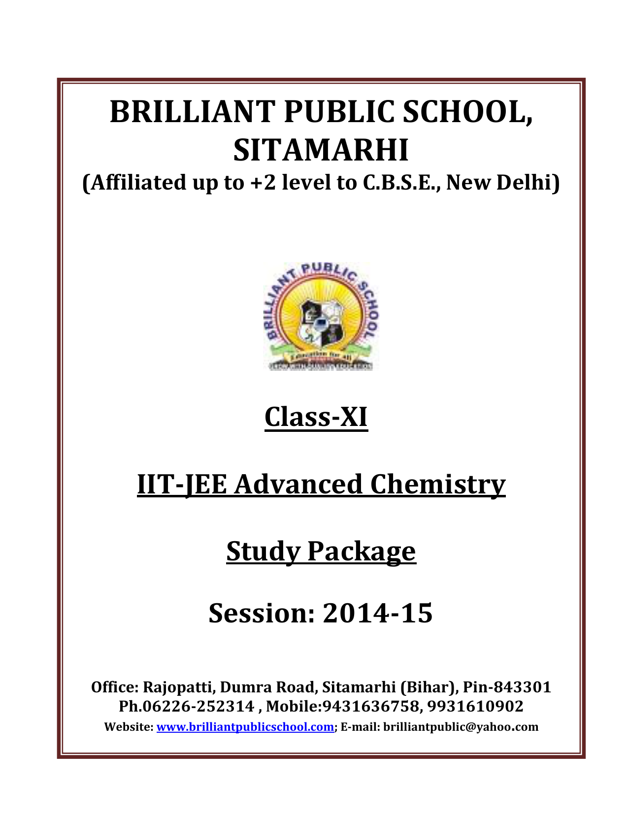 Iit Jee Advanced Brilliant Public School Sitamarhi