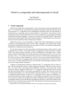 Verbal co-compounds and subcompounds in Greek