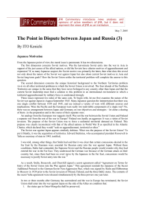 The Point in Dispute between Japan and Russia (3)