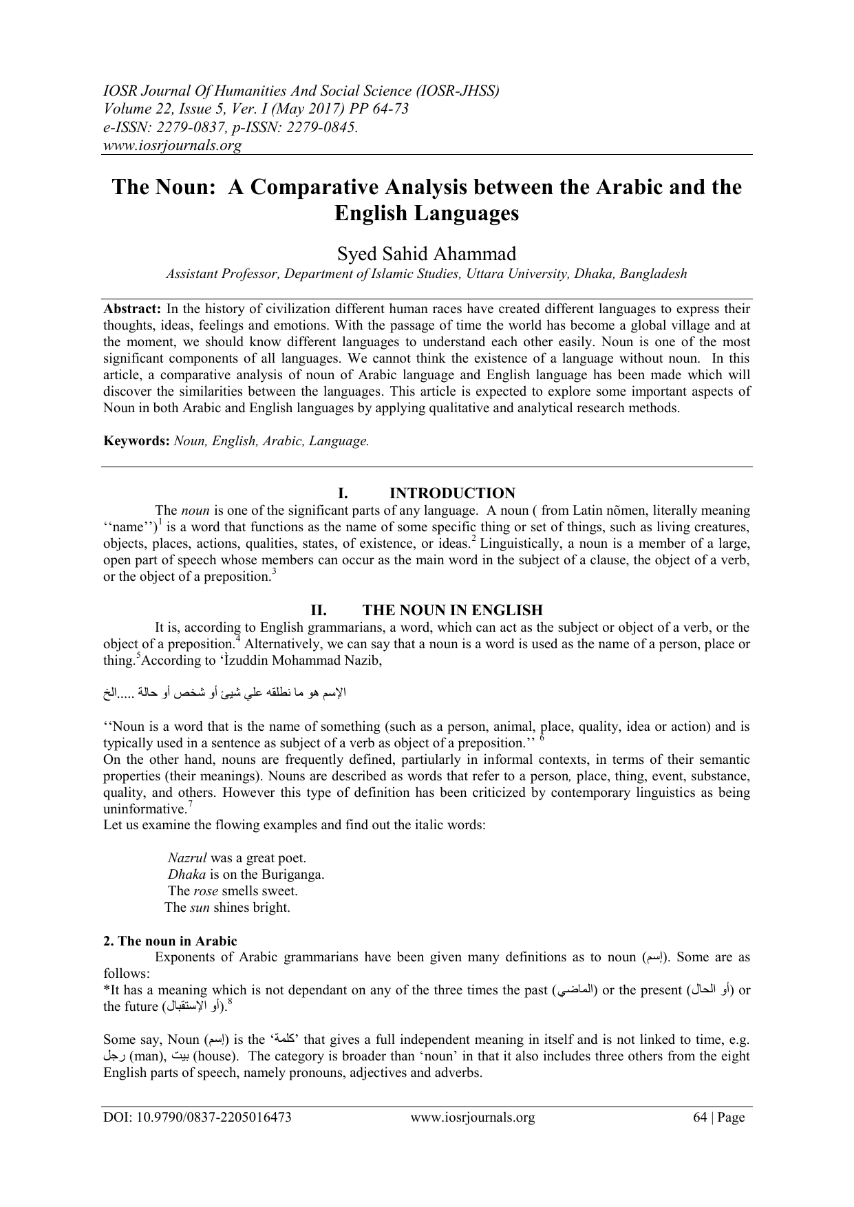 The Noun: A Comparative Analysis between the Arabic and the