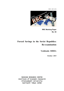 Forced Savings in the Soviet Republics: Re