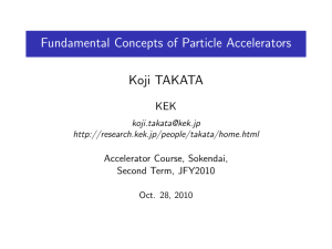 Fundamental Concepts of Particle Accelerators