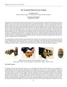 The Acoustical Mask of Greek Tragedy