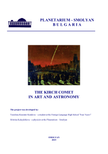 Comet Kirch in Art and Astronomy