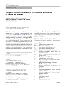 Analytical solution for electrolyte concentration distribution in lithium