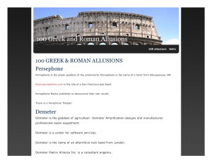 100 Greek and Roman Allusions