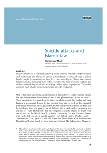 Suicide attacks and Islamic law
