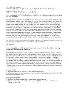 10 English Unit 3: Greek Tragedies Study Guide for Antigone by