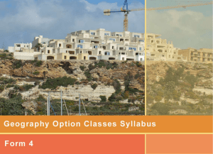Year 10 (Form 4) (Option)