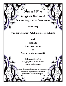 Shira 2014 Program - Congregation B`nai B`rith