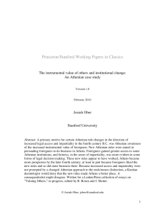 Princeton/Stanford Working Papers in Classics