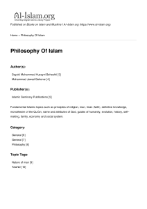 Philosophy Of Islam - Al