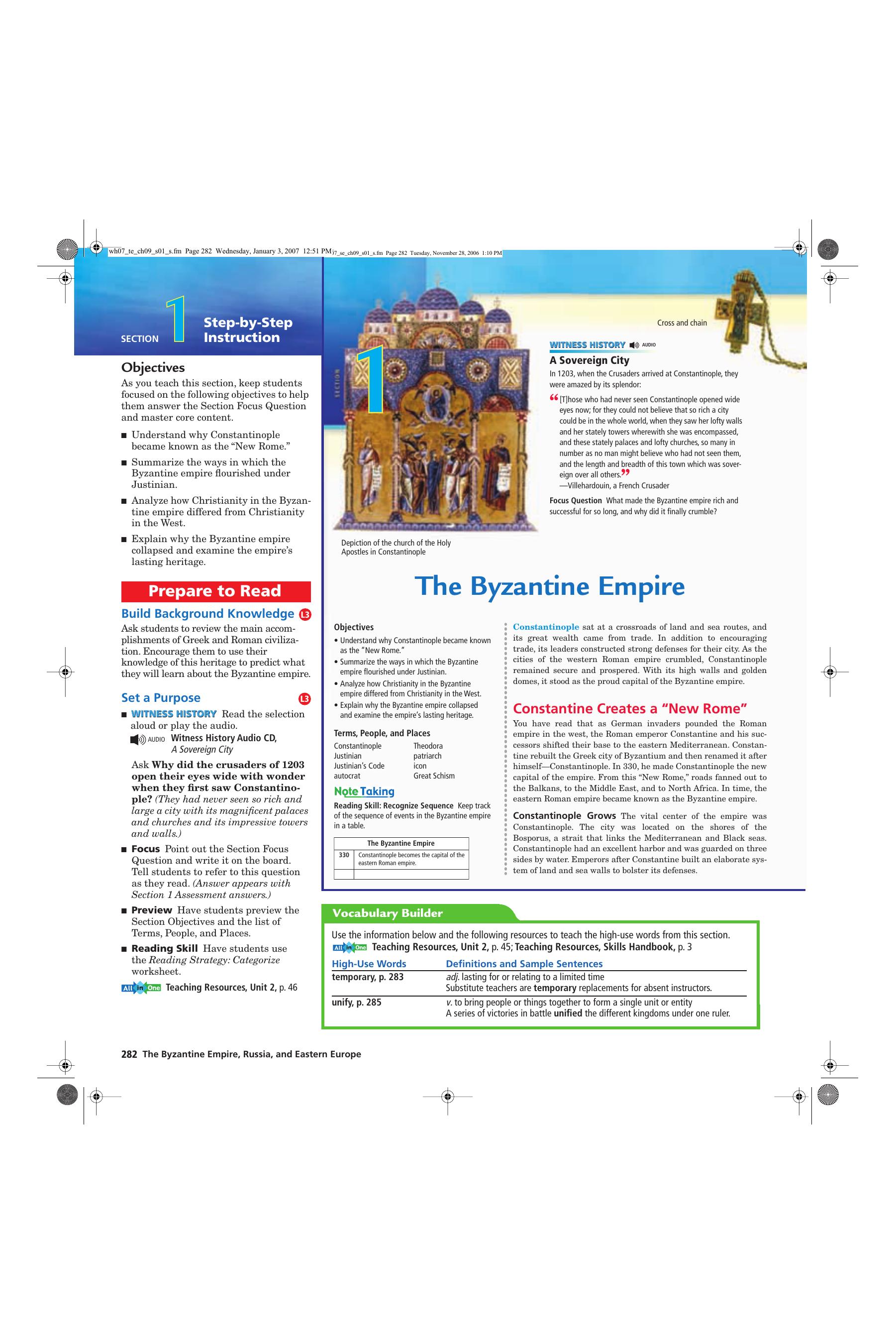 Justinian Code Worksheet Answer Key - XYZ de Code
