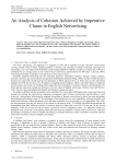 Textual Functional Analysis of Imperative Clause in English