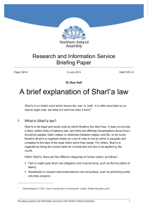 A brief explanation of Sharī`a law