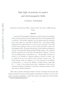 Spin light of neutrino in matter and electromagnetic fields