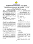English to Sanskrit Translator and Synthesizer (ETSTS)