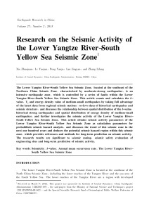 Research on the Seismic Activity of the Lower Yangtze River