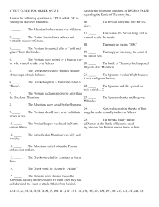 STUDY GUIDE FOR GREEK QUIZ II Answer the following questions