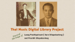 Thai Music Digital Library Project