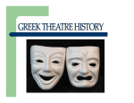 Greek Theatre Powerpoint