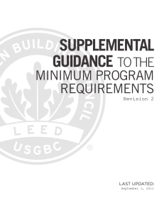 Supplemental Guidance to the Minimum Program Requirements