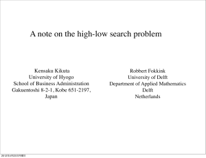 A note on the high-low search problem