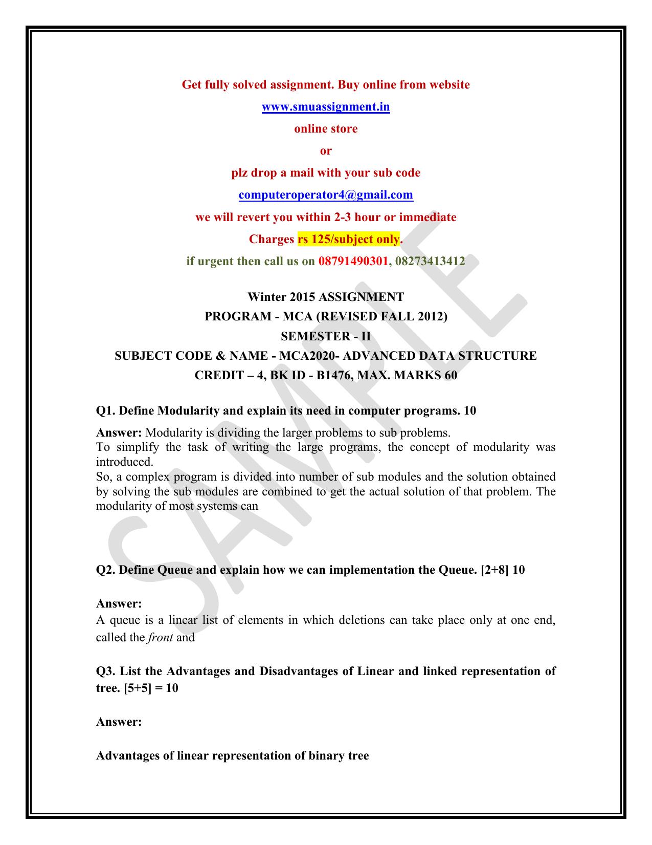 mca2020 - SMU Assignments