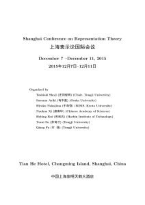 Shanghai Conference on Representation Theory