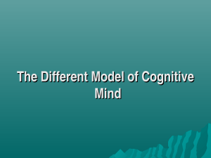 The Different Model of Cognitive Mind
