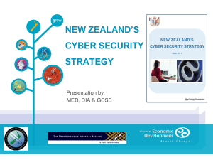 new zealand`s cyber security strategy