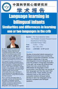 Language Learning and Development