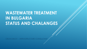 wastewater treatment in bulgaria status and chalanges