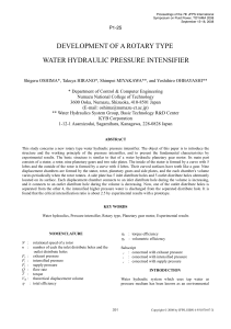 development of a rotary type water hydraulic pressure