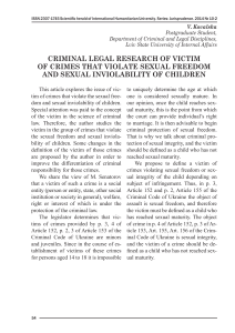 criminal legal research of victim of crimes that violate sexual
