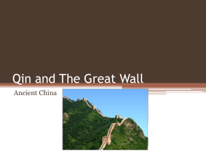 Lesson 4 Qin and The Great Wall